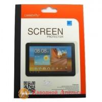 Samsung Tab4 T530 T531 матовая защитная пленка