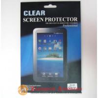 Samsung Tab2 P3100 P3110  защитная пленка