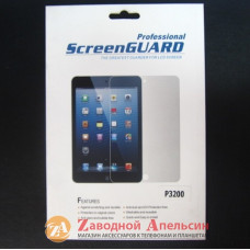 Samsung Tab3 P3210 P3200 защитная пленка