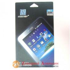 Samsung Tab P1000 защитная пленка