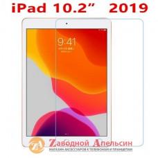 "Apple iPad 2019 10.2"" защитное стекло Tempered Glass"