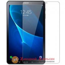 Samsung Tab A T580 T585 защитное стекло Tempered Glass