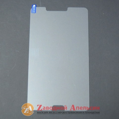 Samsung Tab 4 T230 T231 защитное стекло GLASS