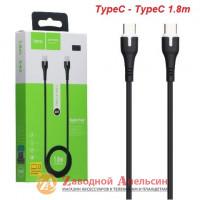 PD кабель type-C to type-C hoco X45 3A 1,8m черный