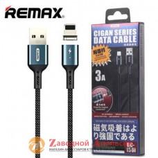 Кабель магнитный iphone Remax RC-156i lightning 3A