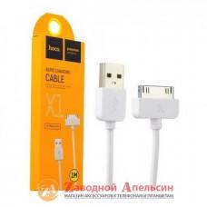 USB кабель iPad iPod 30pin 1m hoco X1
