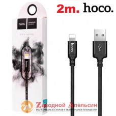 USB кабель Apple iPad lightning Hoco X14 2м