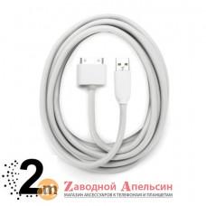 USB кабель Griffin 2м Apple iPad iPhone 30pin