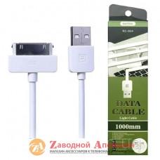 USB кабель Apple iPad 30pin 1m Remax