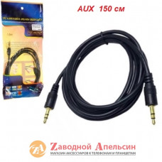 Аудио кабель AUX провод 3,5мм 3pin 1,5m
