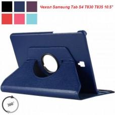 """Samsung Tab S4 T830 T835 10.5"""" чехол книжка"""