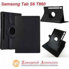 Samsung Tab S6 T860 T865 чехол книжка 360