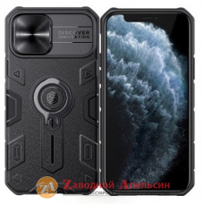 Iphone 12 12pro противоударный чехол Nillkin
