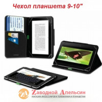 """Чехол универсальный планшета 9-10"""" tablet folio"""