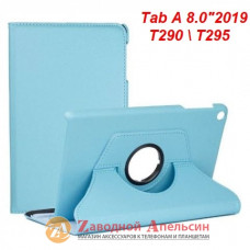 Samsung Tab A T290 T295 8.0 чехол книжка 360 blue