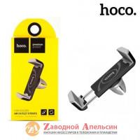 Автодержатель пружина воздуховод Hoco CPH01