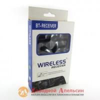 Аудио Ресивер bluetooth Car receiver 3.5 mm