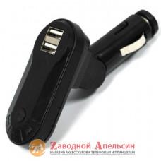 FM Модулятор Car MP3 player FM-I9 i9 пультом