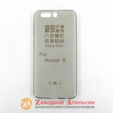 Huawei Honor 9 STF-L09 ультратонкий чехол
