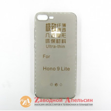 Huawei Honor 9 lite (LLD-L31) ультратонкий чехол