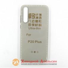 Huawei P20 Pro (CLT-L29) ультратонкий чехол