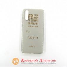 Huawei P20 ультратонкий чехол