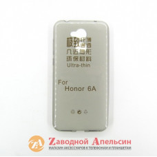 Huawei Honor 6A ультратонкий чехол
