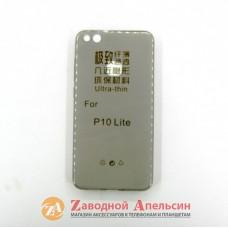 Huawei P10 Lite ультратонкий чехол