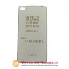 HUAWEI P8 ультратонкий чехол