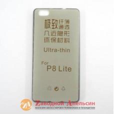 HUAWEI P8 Lite ультратонкий чехол