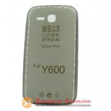 HUAWEI Ascend Y600 ультратонкий чехол