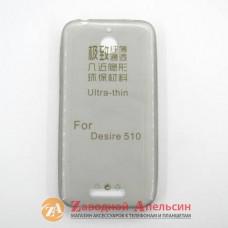 HTC Desire 510 ультратонкий чехол