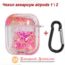 Чехол наушников AirPods аквариум плавающие блестки