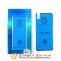 Гидрогелевая пленка Samsung G973 S10 Polymer Nano 3D