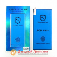 Гидрогелевая пленка Samsung Note 10 plus N975 Polymer Nano 3D